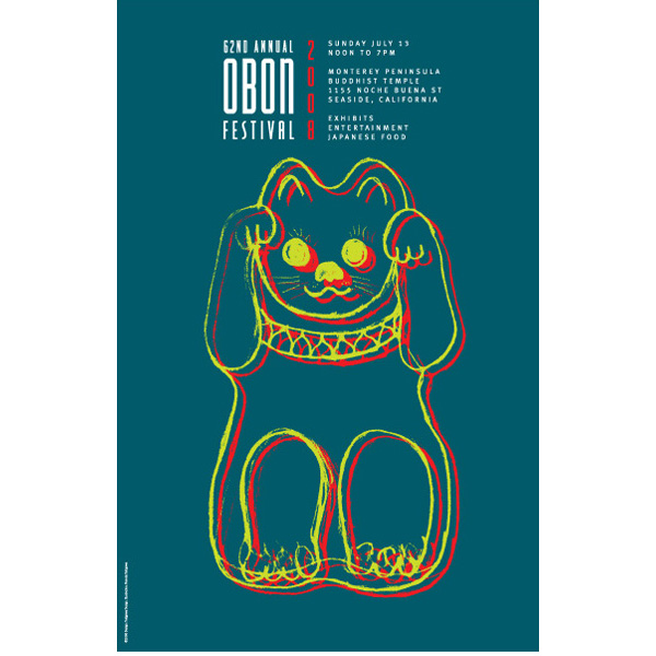 Obon Festival 2008