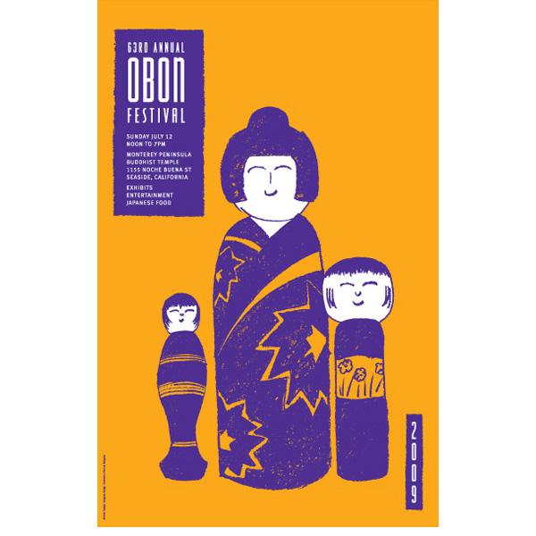 Obon Festival 2009