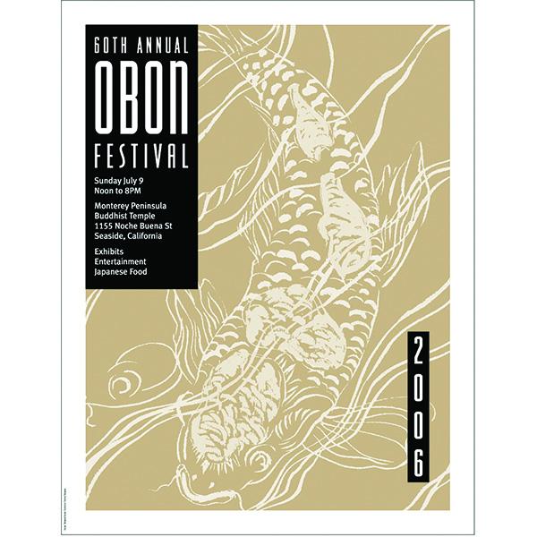 Obon Festival 2006