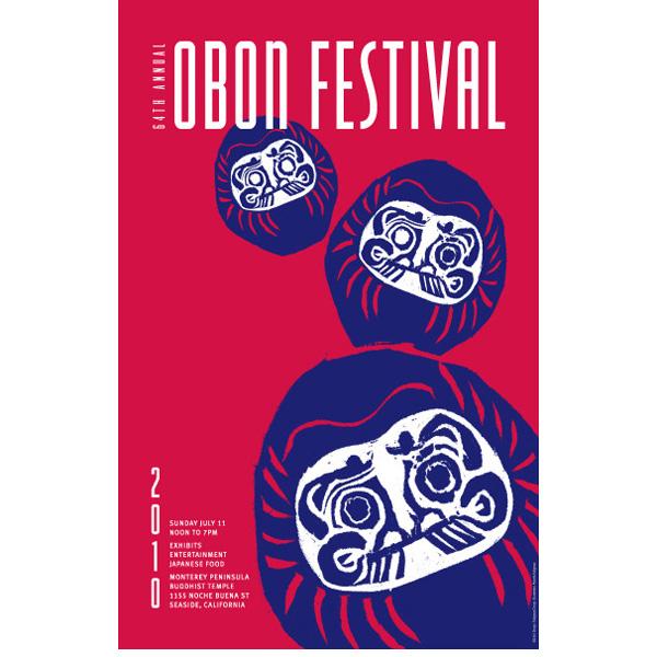 Obon Festival 2010