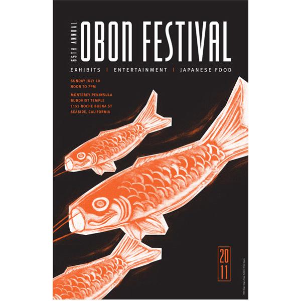 Obon Festival 2011